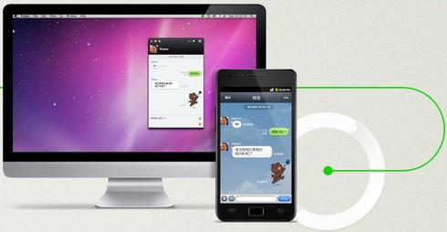ดาวน์โหลดฟรี LINE โปรแกรมแชท LINE PC เวอร์ชั่นใหม่ล่าสุด